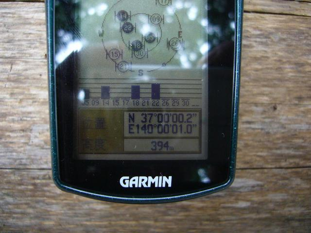 GPS screen at the pole.