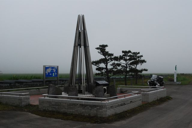 The monument near the Confluence