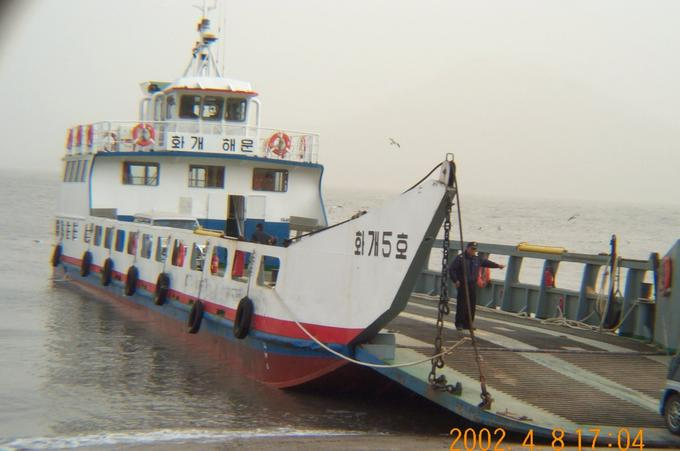 This is the boat that travels from Changhu-ri to Gyodong and back.