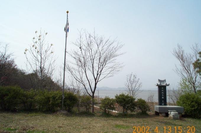 The shrine. There's a South Korean flag a the left of the picture looking towards North Korea.