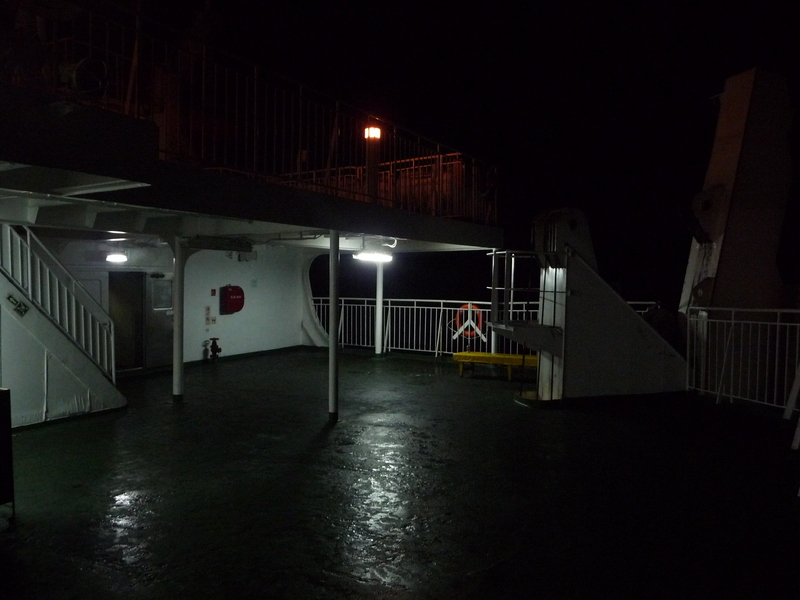 The back deck of the Dong Chun at 4AM at closest approach to the other point, 40N130E