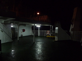 #1: The back deck of the Dong Chun at 4AM at closest approach to the other point, 40N130E