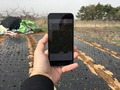 #5: iPhone X shows the coordinates of my visit.