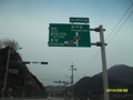 #10: Road sign going to Chungju Dam CP location