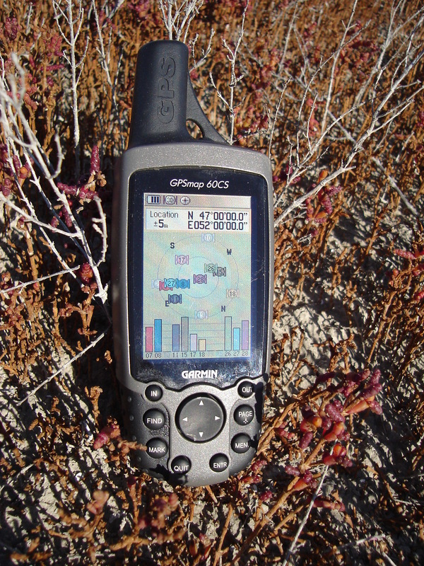 GPSMap60CS with coordinate