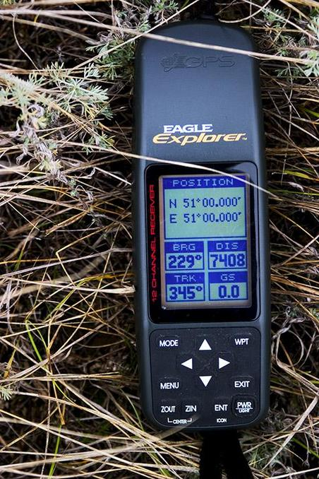 GPS readings at confluence 51N51E