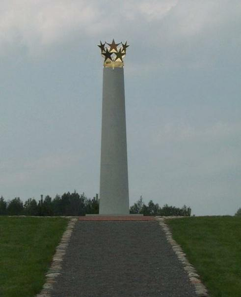 Monument of Europos Geografinis Centras