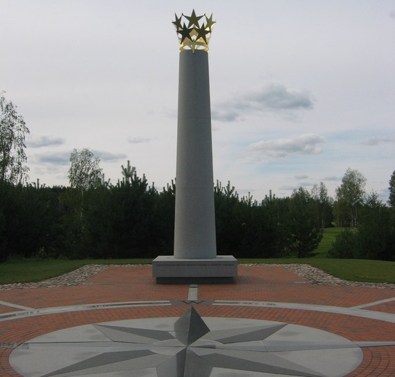 Granit Column as Monument
