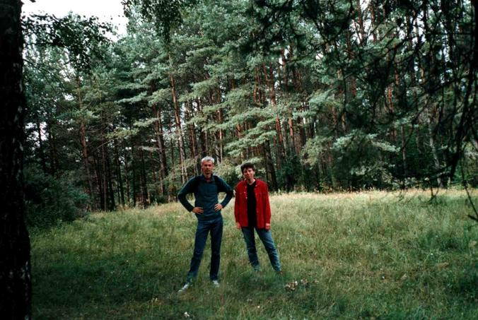 The team of confluence hunters