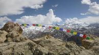 #5: prayer flag