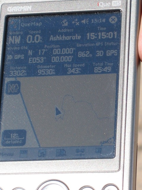 GPS showing altitude