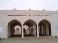 #11: Zufār museum - Land of Frankincense
