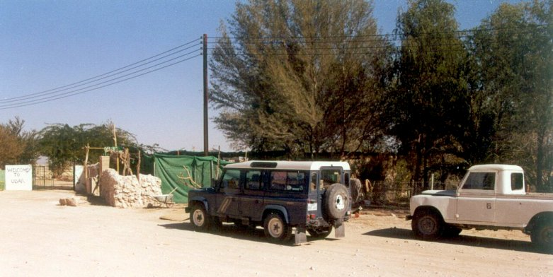The gate of Ubar and an old Land Rover (left by Ranulph Fiennes' expedition?)