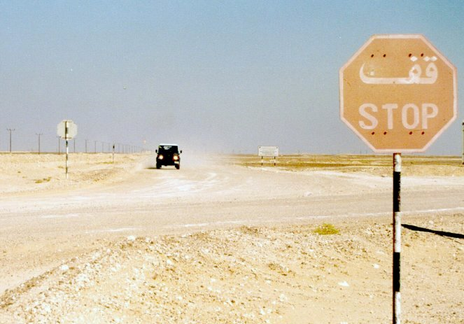 The tracks we used here were well graded, with street furniture at some intersections. Signs remind drivers to drive with headlights on, to maximise visibility in the clouds of dust thrown up.