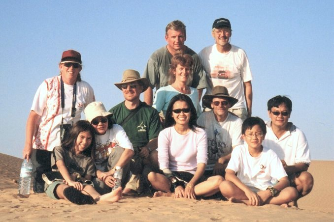 The Confluence Crew - Top row (L to R): Dave and The Dog - Middle Row: Sheila, Sharky, Kate - Bottom Row: Yanni, S.C., Lily, Paul, Wilson and Wong