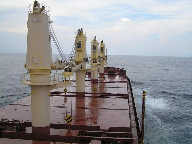 "The ""UBC Singapore"" under the Pacific coast of Panama"