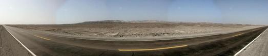 #1: Panoramic view of confluence looking SE.