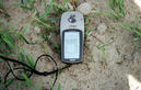 #2: GPS coordinates at the confluence