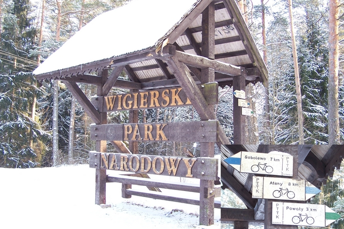 Wigry National Park Entrance