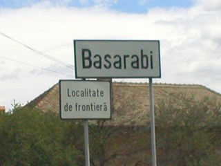 East welcome sign of the village. It says it is a border village (Bulgaria is right accross the Danube).