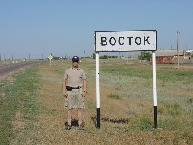 Village Vostok where road turns towards the point