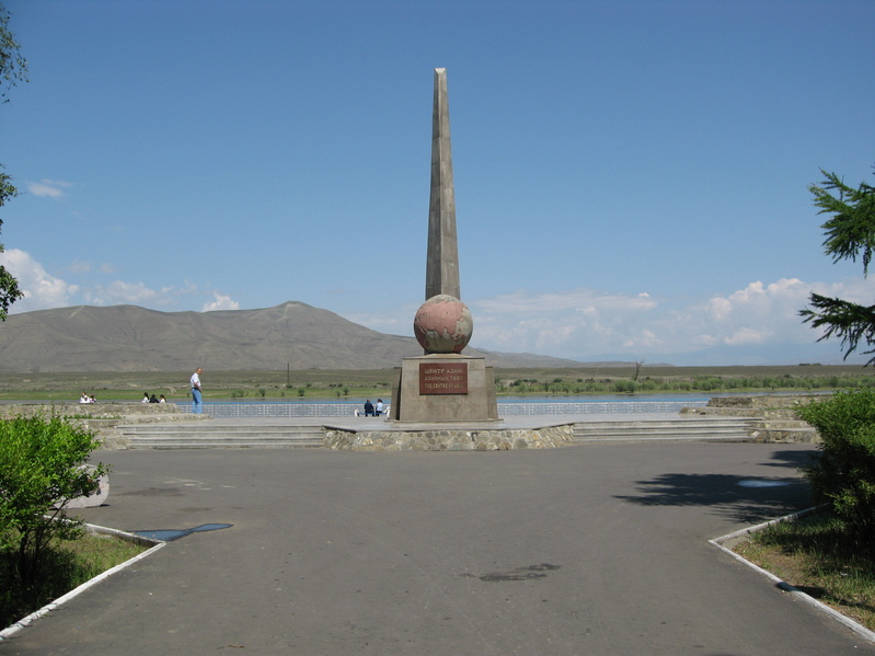 Centre of Asia monument
