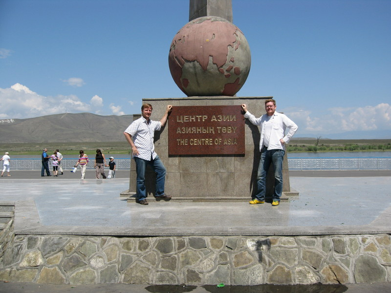 Centre of Asia in Russian, Tuvan and English