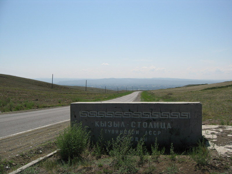 Entering the limits of Kyzyl metropolis