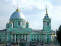 #5: Kursk cathedral