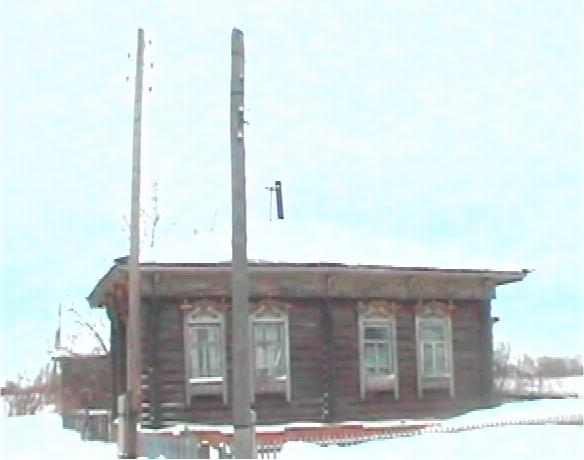 Typical Siberian House