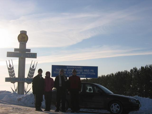 We had crossed the border of Bashkiriya (Republic of Bashkortostan) early in the morning. This place is about 200 kilometres from Yekaterinburg city