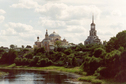 #5: View to Borisoglebsky friary from Tvertsa-river bridge