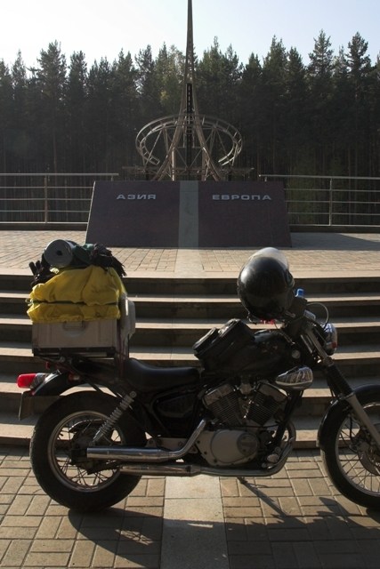Between Asia and Europe