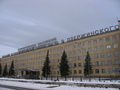 #7: Uralvagonzavod in Nizhniy Tagil (Russian: The Urals Carriage-building plant)