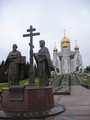 #9: he ensemble of the Orthodox Cathedral in Khanty-Mansiysk