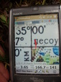 #5: GPS screen