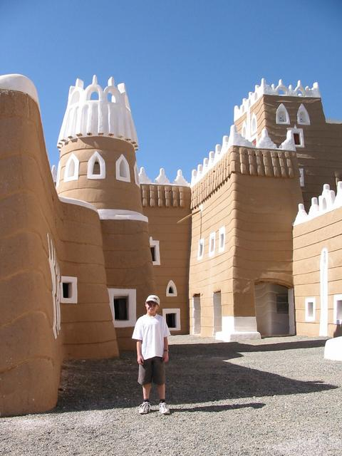 The restored Najrān palace