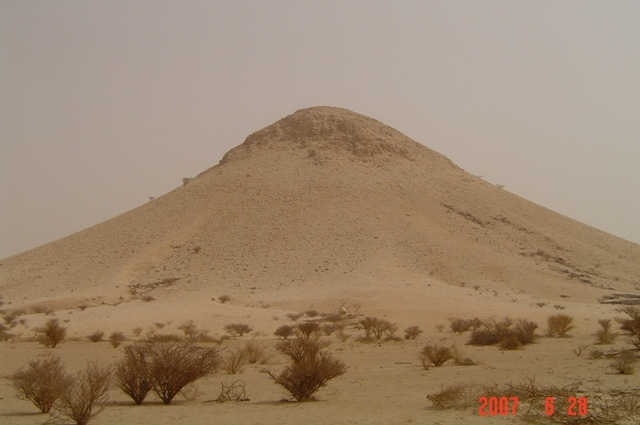 Erifjan mountain is a quartz mountain and it is 5 km to the East of al-Sa'ira