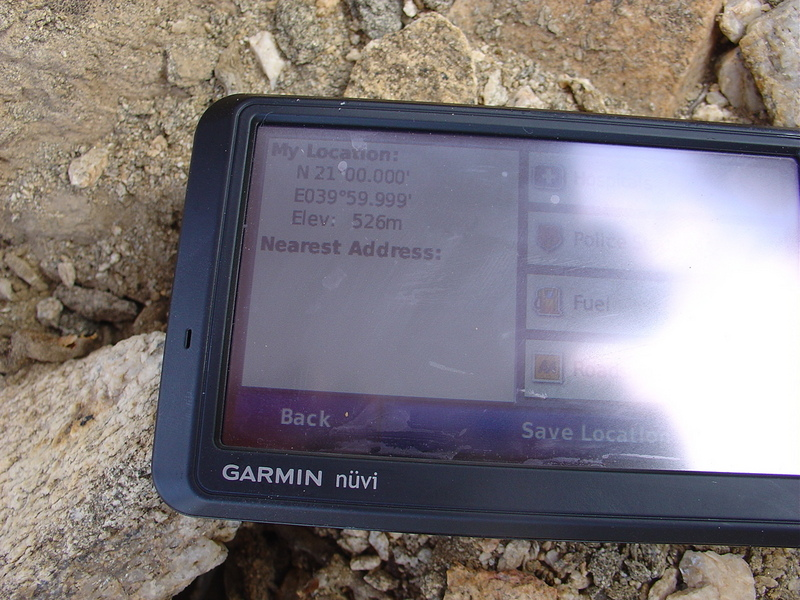 Garmin GPS at confluence point