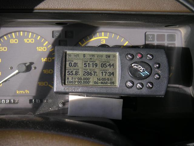 GPS screen at Confluence