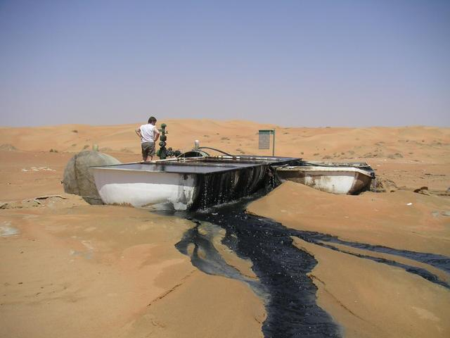 Aramco Water Well