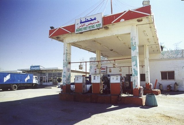 Khurais First Petrol Pump