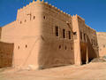 #5: The old Palace in al-Ġāt