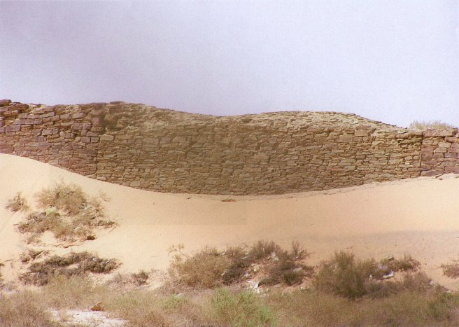 Old Taymā' city wall