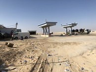 #10: Gas Station in 350 m Distance