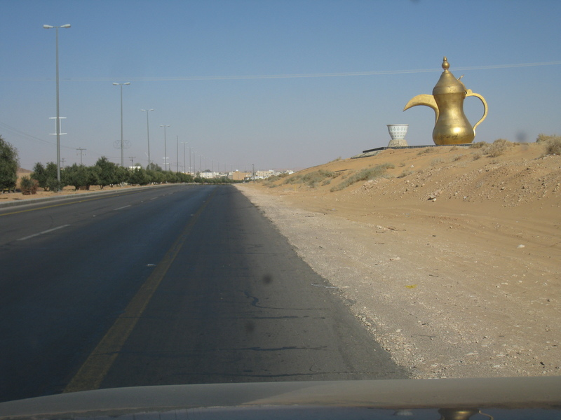 The giant coffee pot welcomes you to al-Jawf