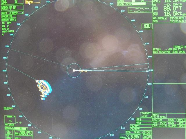 Tristan Island seen on the radar from the Confluence