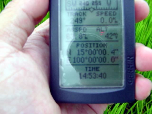 GPS reading, just couple steps in the water to the point