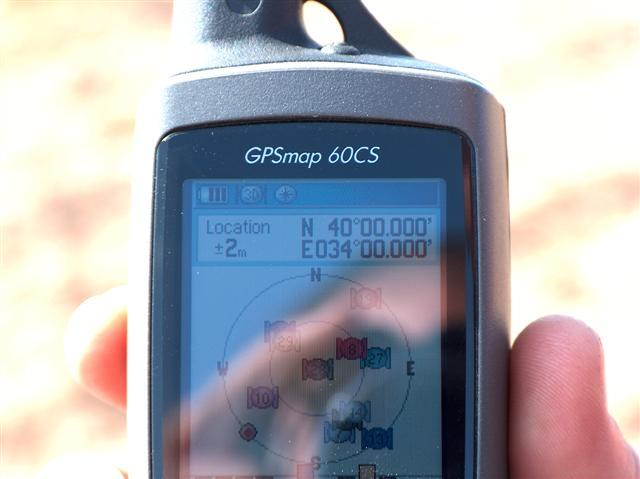 GPS readout (2 m error margin)