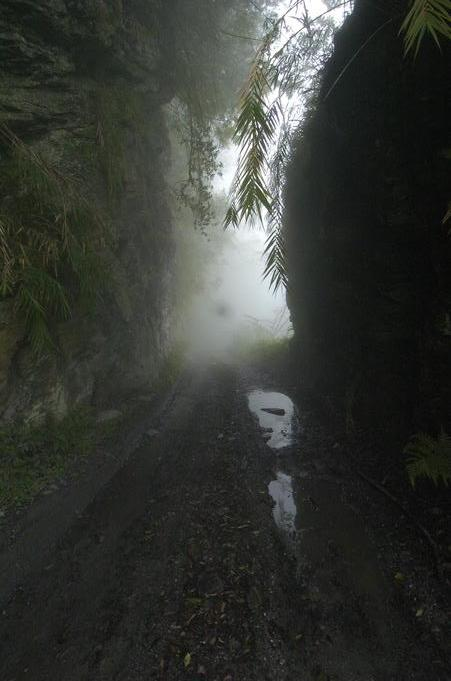 A typical misty shot showing the relatively good contition of the road.